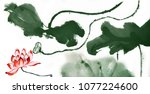 chinese style drawings ... | Shutterstock . vector #1077224600