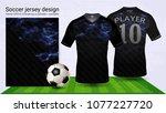 soccer jersey and t shirt sport ...   Shutterstock .eps vector #1077227720