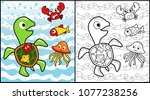 marine life cartoon with turtle ... | Shutterstock .eps vector #1077238256