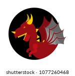 red dragon isolated. mythical... | Shutterstock .eps vector #1077260468