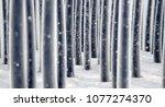 a microscopic closeup view of... | Shutterstock . vector #1077274370