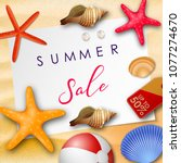 summer sale background with... | Shutterstock .eps vector #1077274670