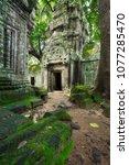 ta prohm  part of khmer temple... | Shutterstock . vector #1077285470