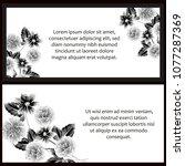vintage delicate invitation...   Shutterstock . vector #1077287369