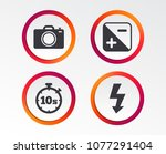 photo camera icon. flash light... | Shutterstock .eps vector #1077291404