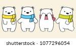 bear vector polar bear panda... | Shutterstock .eps vector #1077296054
