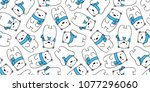 bear seamless pattern polar... | Shutterstock .eps vector #1077296060