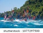 16 october 2016 banyuwangi ...   Shutterstock . vector #1077297500