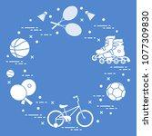 badminton rackets and... | Shutterstock .eps vector #1077309830