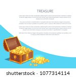 treasure poster with shiny gold ... | Shutterstock .eps vector #1077314114