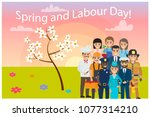 all service professions on... | Shutterstock .eps vector #1077314210