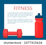 fitness colorful vector... | Shutterstock .eps vector #1077315626