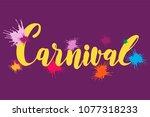 carnival hand drawn lettering... | Shutterstock .eps vector #1077318233