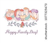 happy family day.  mom  dad ... | Shutterstock .eps vector #1077325673
