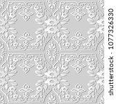 3d white paper art spiral cross ... | Shutterstock .eps vector #1077326330