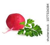 fresh  nutritious  tasty red...   Shutterstock .eps vector #1077326384