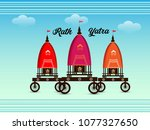 ratha yatra   the return... | Shutterstock .eps vector #1077327650