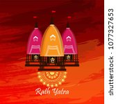 ratha yatra   the return... | Shutterstock .eps vector #1077327653