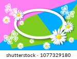 spring background with sliced... | Shutterstock .eps vector #1077329180