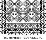embroidery border abstract... | Shutterstock . vector #1077331340