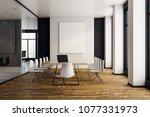 modern meeting room interior...   Shutterstock . vector #1077331973