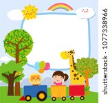 cute train with children and... | Shutterstock .eps vector #1077338966