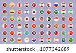 flags of the countries of asia. ... | Shutterstock .eps vector #1077342689