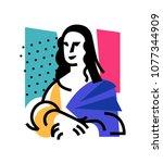 illustration of the mona lisa....   Shutterstock . vector #1077344909