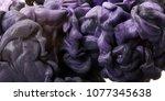 color drop in water background | Shutterstock . vector #1077345638