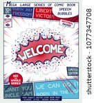 welcome in usa. poster design... | Shutterstock .eps vector #1077347708