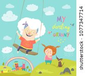 old woman swinging on a baby... | Shutterstock .eps vector #1077347714