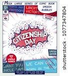 citizenship day. usa national... | Shutterstock .eps vector #1077347804