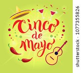 hand sketched cinco de mayo... | Shutterstock .eps vector #1077355826