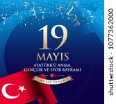 may 19th turkish commemoration... | Shutterstock .eps vector #1077362000
