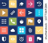 set of 25 ui editable icons....