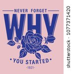 Why Flowers T Shirt Graphic