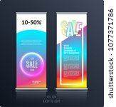 sale banner. abstract business... | Shutterstock .eps vector #1077371786