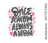 Once A Mom Always A Mom  ...
