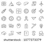 thin line icon set   credit... | Shutterstock .eps vector #1077373379