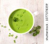 green pea soup | Shutterstock . vector #1077378359
