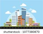 green ecology modern city urban ... | Shutterstock .eps vector #1077380870