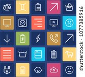 set of 25 outline icons that...