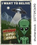 ufo poster. i want to belive.... | Shutterstock . vector #1077392690