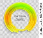 label blank template ... | Shutterstock .eps vector #1077393068