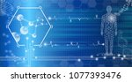 abstract background technology... | Shutterstock .eps vector #1077393476