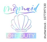 mermaid off duty holographic... | Shutterstock .eps vector #1077397130
