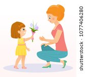 daughter gives mother flowers... | Shutterstock .eps vector #1077406280