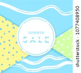 square summer sale card. vector ... | Shutterstock .eps vector #1077408950