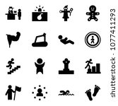 solid vector icon set  ... | Shutterstock .eps vector #1077411293