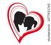 vector lovers. silhouette of... | Shutterstock .eps vector #1077421763
